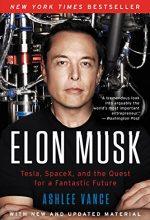 Elon Musk – Ashlee Vance